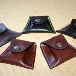 Porte monnaie en cuir forme trapèze - ateliercuir tithouan
